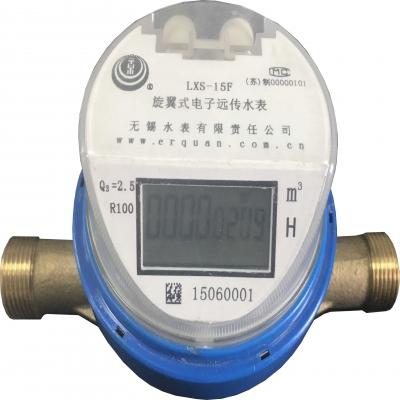 同轴电子远传水表LXLT-F系列